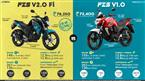 Yamaha FZS Version 2.0 Fi vs. FZS Version 1.0 image